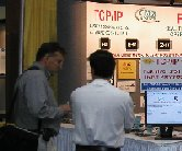 Embedded Systems Conference - Boston 2004